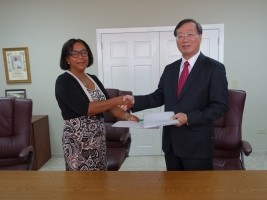 Haiti - Humanitarian : Taiwan donated 2,400 tons of rice