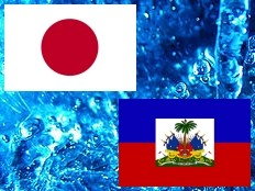 Haiti - Japan : The Hospital of the Sanatorium in Leogane will have water