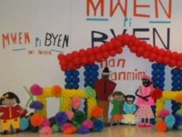 iciHaiti - Social : National Children's Day in Haiti