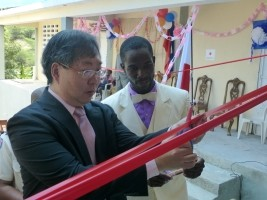 Haiti - Japan : Inauguration of the project of the Sacred Heart School of Jeanton