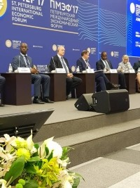 Haiti's participation in the 2nd Interregional Forum in Russia
