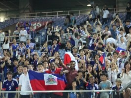 Haiti - Kirin Challenge Cup : Our Grenadiers stand up to Japan [3-3]