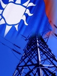 Haiti - Politic : Taiwan favorable to a loan of $150M for the project of electrification of Haiti