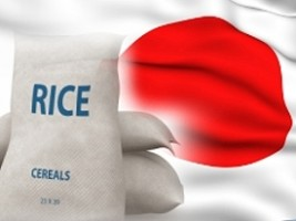 Haiti - NOTICE : Arrival of Japanese rice
