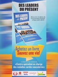 iciHaiti - Health : «Buy a book, save a life»