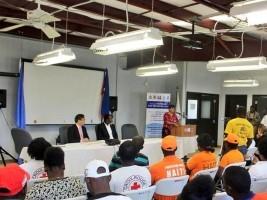 Haiti - Japan: Donation batch of equipmenQuickMenuLabelt and emergency response equipment