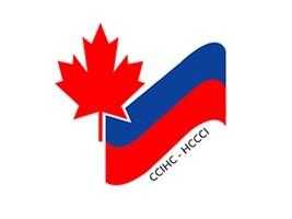 iciHaïti - Nouvel an : Mots du Président de la Chambre de Commerce et d'Industrie Haïtiano-Canadienne