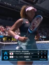 iciHaiti - Tennis : Australian Open, Naomi Osaka qualifies for the 8th finals