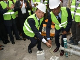 Haiti - Japan : Rehabilitation of the Faculty of Human Sciences 9 years later