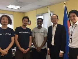 iciHaïti - Japon : L'artiste japonais Kensuke Miyazaki va décorer un hôpital en Haïti