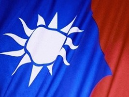 Haiti - FLASH : 2020 scholarship for Taiwan, registration open