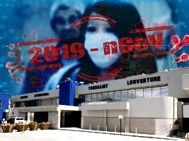 iciHaïti - Coronavirus : L'aéroport international Toussaint Louverture sous surveillance