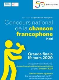 iciHaïti - AVIS : Concours national de la chanson francophone