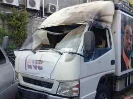 iciHaïti - Insécurité : Note de protestation de l'Association des Journalistes Haïtiens