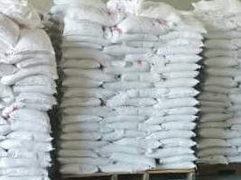 Haïti - Taïwan : Don de 1,000 tonnes de riz d'assistance alimentaire