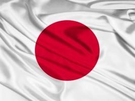 Haiti - FLASH : Japan scholarship for Haitian teachers