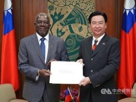 Haiti - Diplomacy : New Ambassador of Haiti to Taiwan