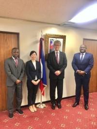 iciHaiti - Japan : Strengthening of bilateral relations