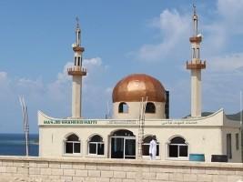 Haïti - Religion : L'islam progresse en Haïti et commence à apparaître en RD