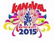 Haïti - AVIS : Carnaval National 2015, jours fériés et chômés