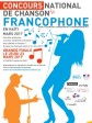 Haiti - FLASH : Registrations at «Concours national de la Chanson Francophone»