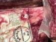 iciHaiti - Rotten meat : Brazil transfers information to Haiti