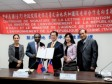 Haiti - Taiwan : End of mission of the Minister of Environment