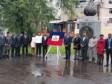 iciHaiti - Politic : The Independence of Haiti commemorated in Ecuador