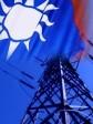 Haïti - Taïwan : Dernière ligne droite pour la construction d'un réseau électrique à PAP