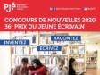 Haïti - AVIS : 36e Prix International du Jeune Écrivain, inscriptions ouvertes