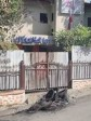 iciHaiti - Insecurity : Individuals tried to set fire to the main barrier of the State Lottery